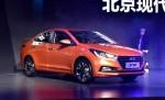 Hyundai Verna 2017 vừa được chốt giá 240 triệu đồng có gì đặc biệt?