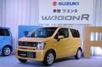 Suzuki Wagon R vừa ra mắt giá chỉ khoảng 200 triệu có gì hay?