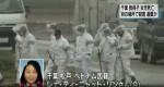 Bé gái người Việt bị sát hại ở Nhật: Xuất hiện tin nhắn bí ẩn báo trước vị trí giấu thi thể bé gái?