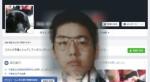 Tìm thấy Facebook của nghi phạm giết bé Nhật Linh, phát hiện sự thật sốc