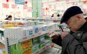 500.000 người già Trung Quốc biến mất bí ẩn hàng năm