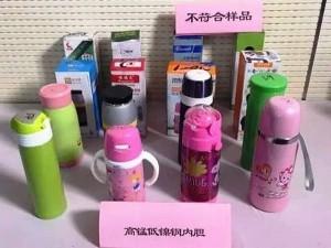 Ấm giữ nhiệt Trung Quốc chứa hóa chất độc hại bị thu hồi