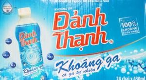 Công ty Nước khoáng Khánh Hòa có bị bán cho Trung Quốc?
