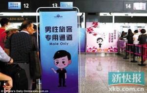 Sân bay Trung Quốc cho nam giới xếp hàng riêng