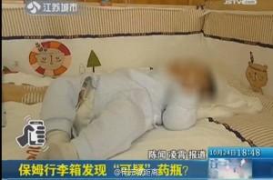 Thấy con suốt ngày ngủ,người mẹ hoảng hốt khi phát hiện vali người giúp việc chứa