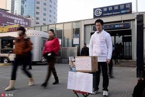 10 việc nhẹ lương cao kỳ quặc nhất Trung Quốc
