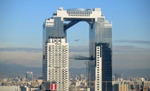 Trải nghiệm lối đi vào vũ trụ của Umeda Sky Building