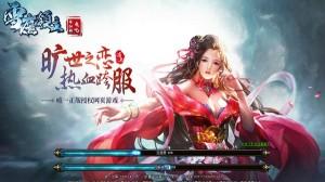 VTC Game sắp phát hành webgame Tuyết Ưng Lãnh Chủ tại Việt Nam