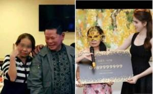 Hoàng Kiều quay lưng, Ngọc Trinh bị đại gia mua sim khủng 'bỏ bom' và nhận kết 'đắng'