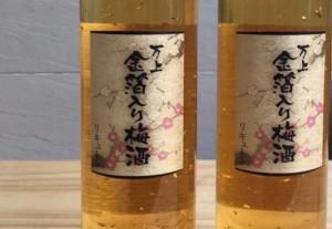 Sự thật loại rượu pha vàng có công dụng chữa bệnh?