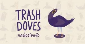 Truy tìm nguồn gốc con chim màu tím đang gây ức chế trên Facebook