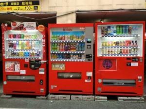 Chiếc máy bán hàng và sự thật cuộc sống của người Nhật