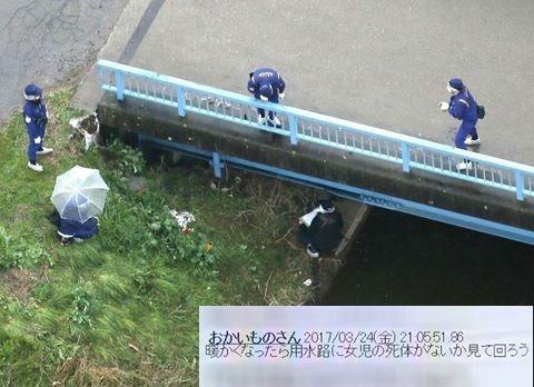 Bé gái bị giết tại Nhật: Tin nhắn bí ẩn 'Đánh đổi 1 triệu yên Nhật cũng không bằng được gần gũi cô bé'