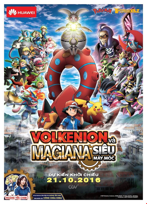 Tham dự sự kiện ra mắt Pokémon the movie XY& Z