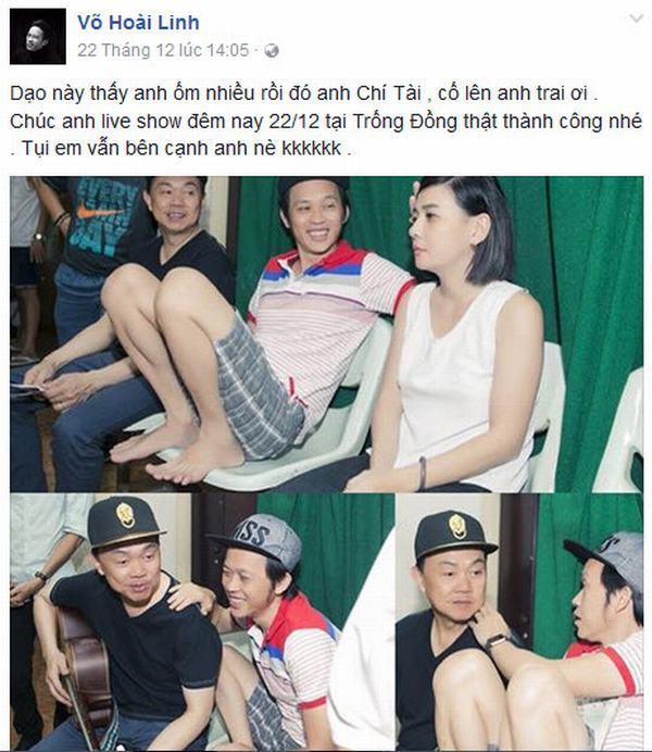 Bị hack Facebook, Cát Phượng cầu cứu Hoài Linh