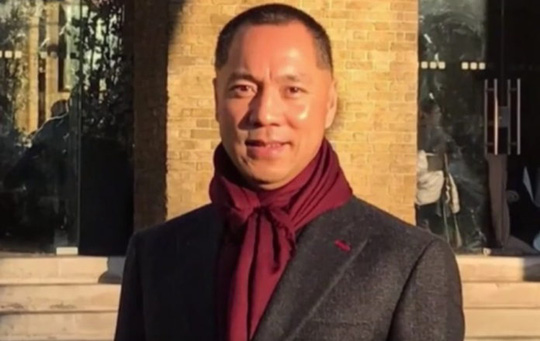 Nhiều đại gia quyền lực của Trung Quốc biến mất bí ẩn