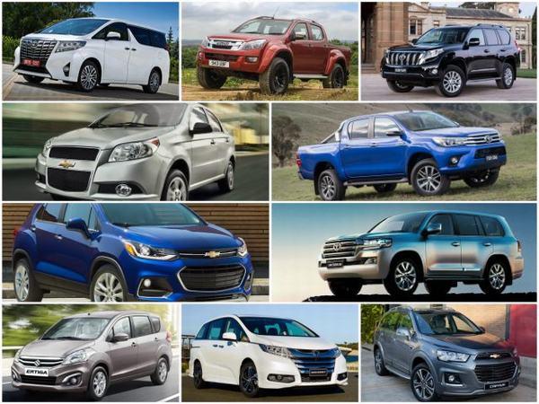 10 mẫu ô tô
